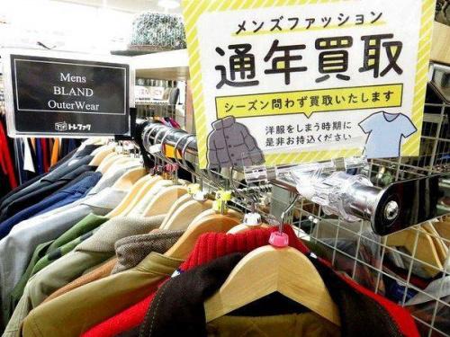 服 買取 京都宇治の関西