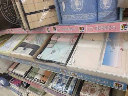 贈答品 買取 の寝具 買取強化