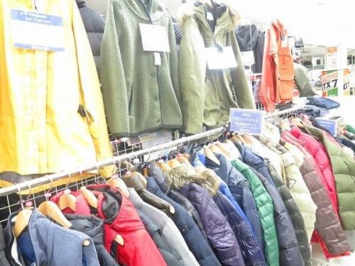 古着 京都の中古衣類 買取 京都