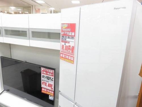 中古家電 京都の大型冷蔵庫 京都