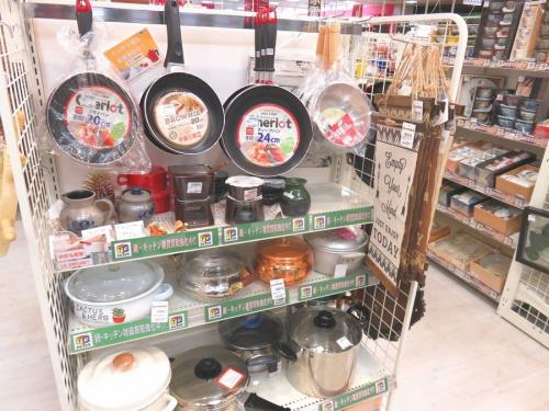 食器 買取 京都の贈答品 買取 京都