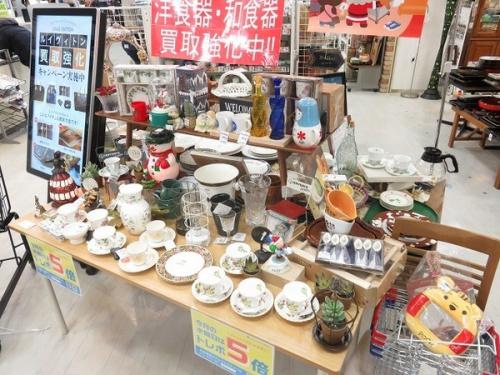 小物 買取 京都の食器 買取 京都
