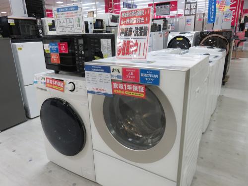 中古家電 京都の中古家電 買取 京都