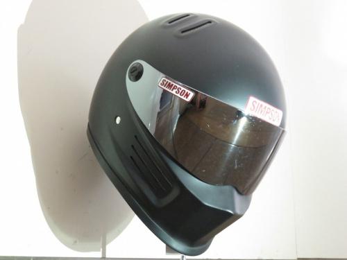 中古品 買取 京都のヘルメット 買取 京都