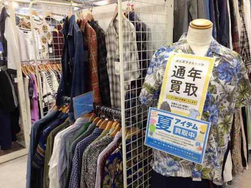 衣類 買取 京都の衣類 買取 宇治