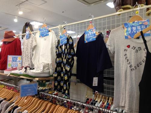 衣類 買取 京都 の衣類 買取 宇治