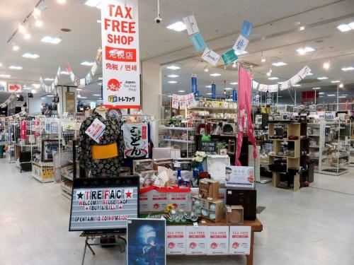 京都 Tax freeの宇治 Tax free