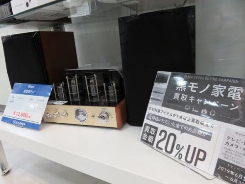 家電 買取 京都の関西