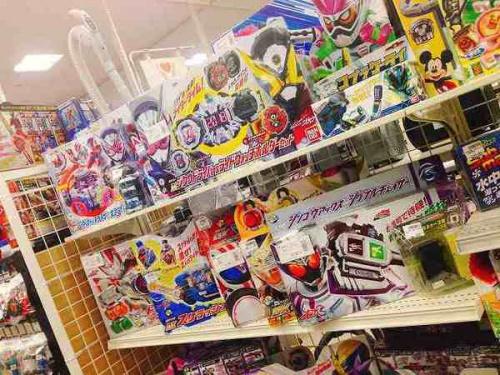おもちゃ 買取 京都の中古おもちゃ 買取