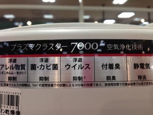 布団乾燥機 中古 京都の中古 家電 買取