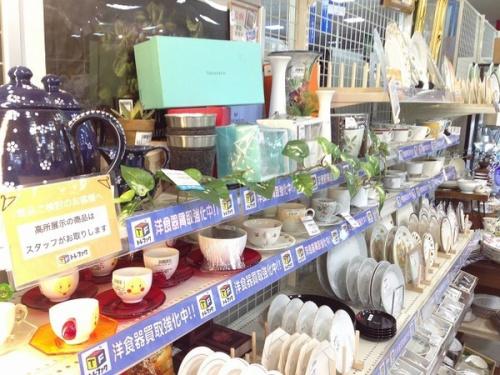 大掃除 年末の贈答品 買取 京都