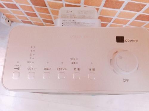 暖房器具 京都 宇治のヒーター 京都 宇治