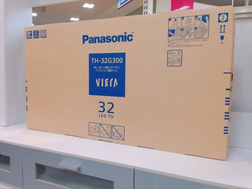 Panasonic テレビの中古テレビ 買取 京都