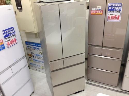 家電 買取 京都の冷蔵庫 中古 京都