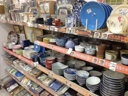 茶器の雑貨 京都 販売