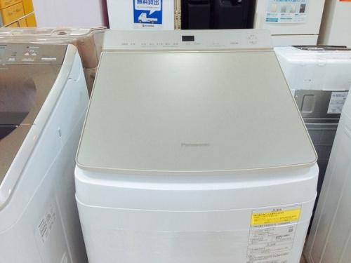 洗濯機 販売 宇治の洗濯機 買取 宇治