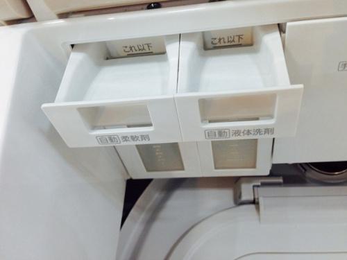 洗濯機 買取 宇治のリサイクルショップ 宇治