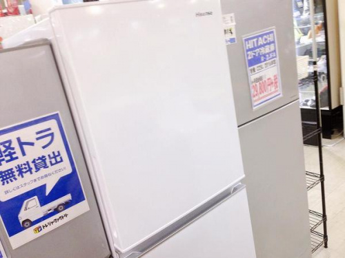 冷蔵庫 宇治の冷蔵庫 販売 宇治