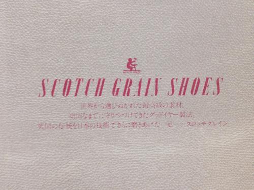SCOTCH GRAINのスコッチグレイン 宇治