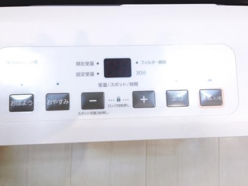暖房器具の都市ガスファンヒーター
