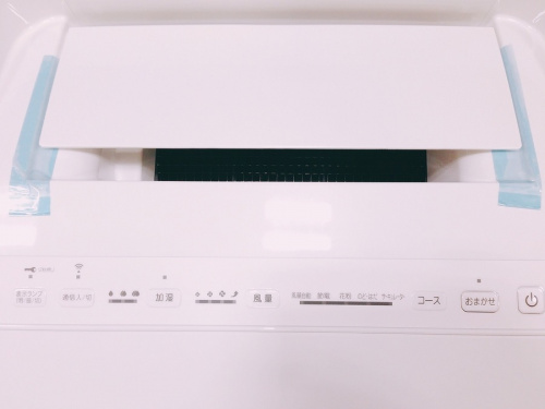 中古家電の京都 中古冷蔵庫