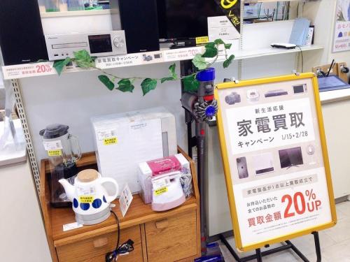 京都 中古洗濯機