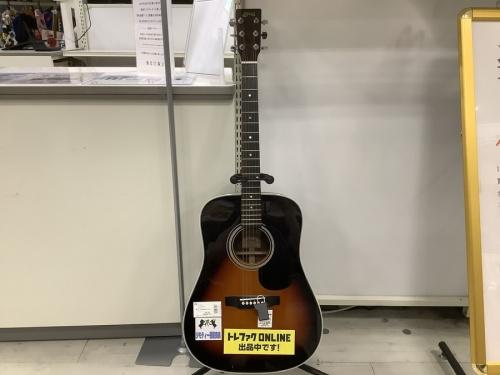 中古ギターの楽器買取 京都