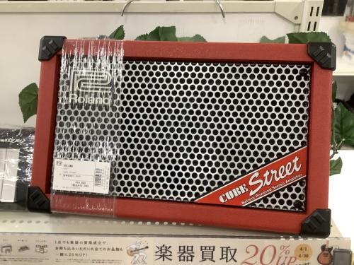 楽器買取 京都の京都 中古楽器