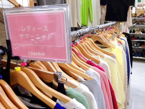 中古 服 買取のリサイクルショップ 京都