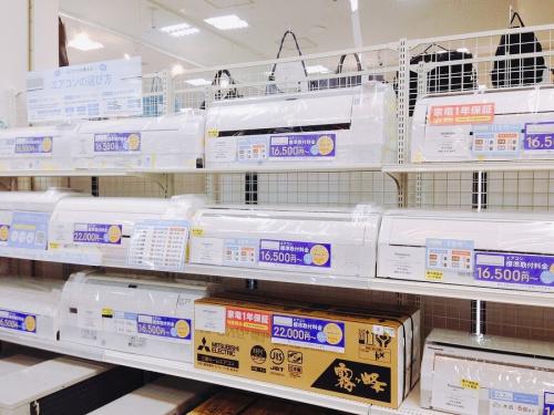 生活家電のエアコン 販売