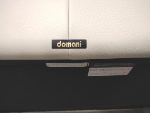 カリモクのdomani(ドマーニ)
