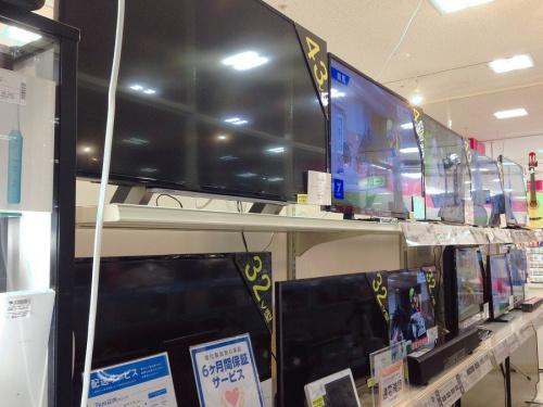 家電のテレビ 販売