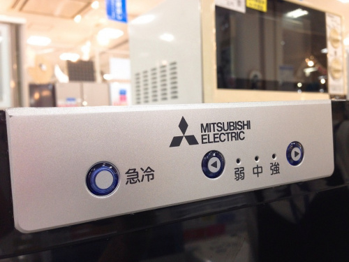 冷凍庫のMITSUBISHI(三菱)