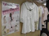 松戸衣類の松戸