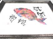 雑貨のポスターフレーム