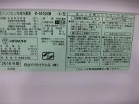 HITACHI R-Z5700