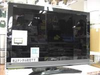 地デジ対応テレビ