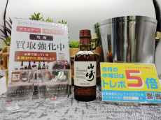 トレファク松戸店ブログ
