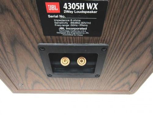 JBLの4305H W