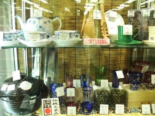 コーヒーカップ&ソーサーの松戸店