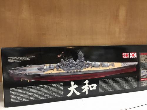 プラモデルの戦艦