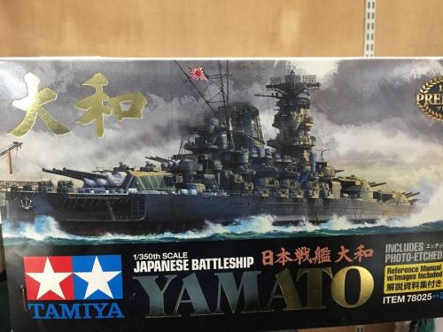 戦艦の大和