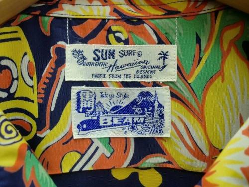 アロハシャツのSun Surf