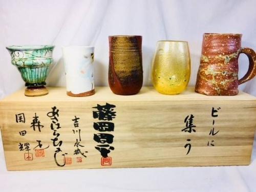和食器の橘吉