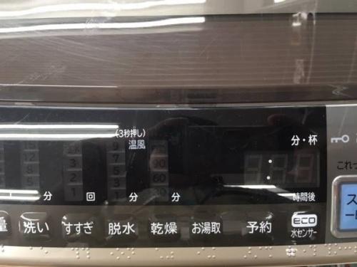 中古洗濯機 松戸のHITACHI