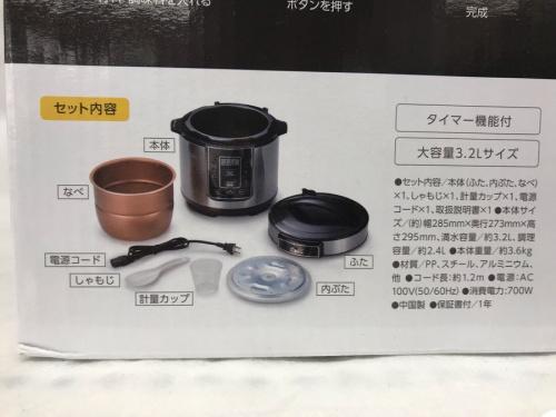 電気圧力鍋のショップジャパン