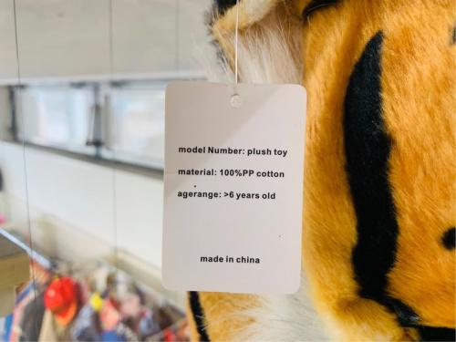 特大ぬいぐるみのトラ