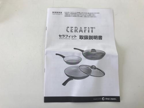 セラミックフライパンセットの未使用品
