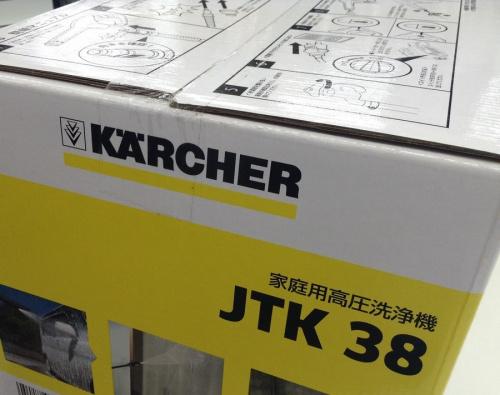 掃除機の高圧洗浄クリーナー