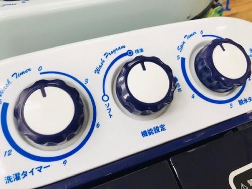 2槽式洗濯機のCB JAPAN